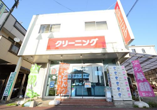 クリーニングフォレスト 稲沢市 クリーニングTOY(トイ)駅南店