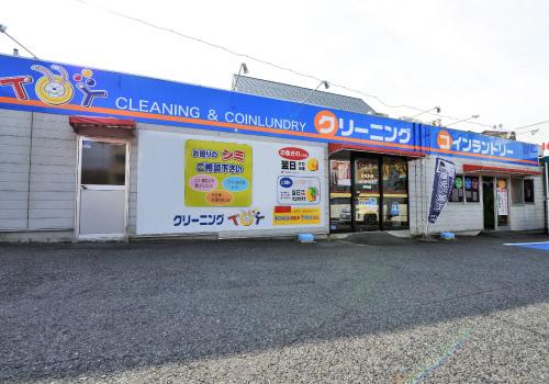 名古屋市名東区 クリーニングTOY(トイ)八前店(コインランドリー)