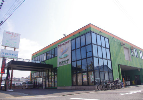 名古屋市北区 クリーニングForest(フォレスト)北店