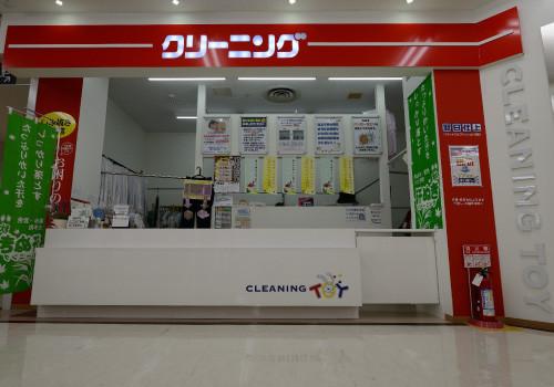 クリーニングフォレスト 江南市布袋店