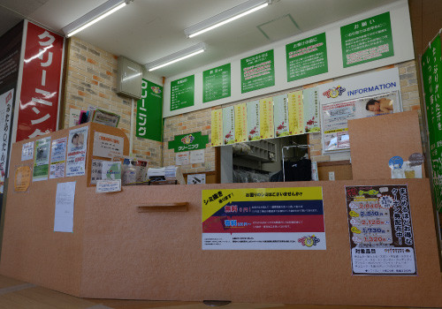 クリーニングフォレスト 稲沢市 TOY(トイ)平和堂店松下店(コインランドリー併設店)