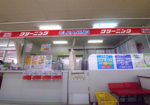 GoodNice(グッドナイス)クリーニングサンパティーク野立店