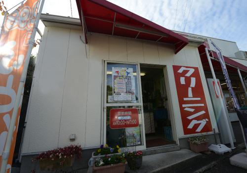 名古屋市守山区 クリーニングTOY(トイ)大森店