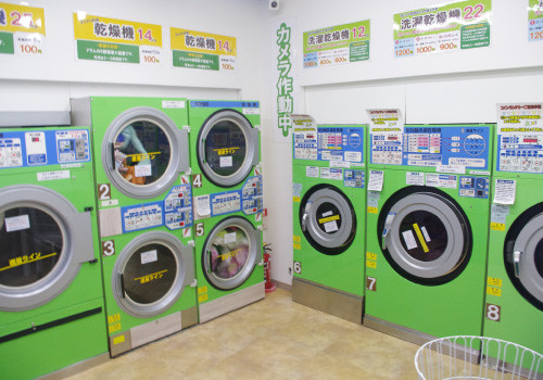 クリーニング フォレスト コインランドリー 稲沢市 平和堂松下店
