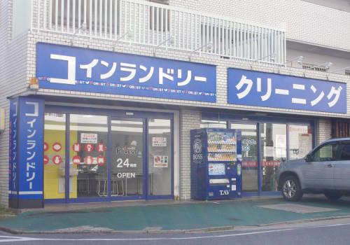 クリーニングフォレスト コインランドリー 名古屋市北区 下飯田店
