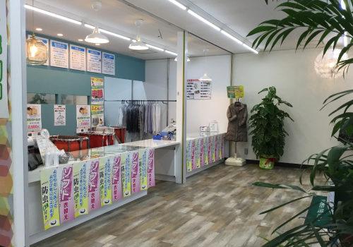 名古屋市緑区 クリーニングフォレスト平手店 店内